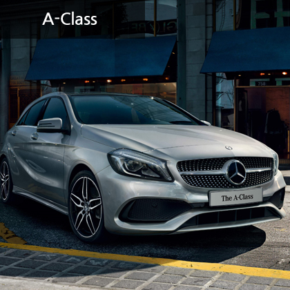 A-Class A 200