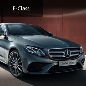E-Class E300 Exclusive