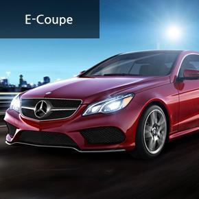 E-Coupe E200 Coupe