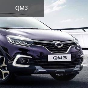 QM3 1.5 LE (디젤)